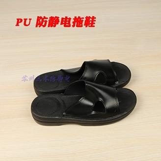 防静电服和防静电鞋使用注意事项