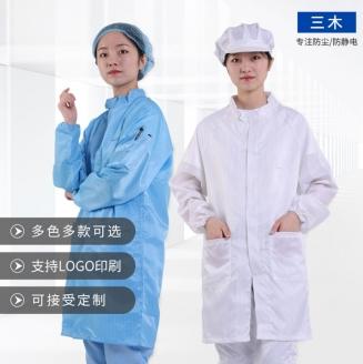天津防静电服