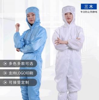 北京防静电服连帽